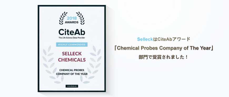 Selleck Chemicals | 2018 CiteAb Award